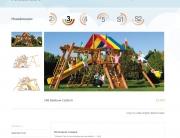 Rainbow catalog