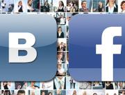 Rainbow в социальных сетях