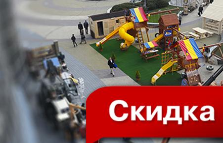 Будпрогресс - 2014